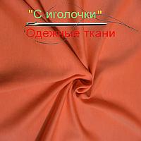 Французский трикотаж светло-оранжевый