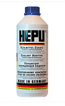Антифриз HEPU P999 синий 1,5L