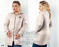 Куртка 218 /р6