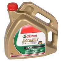 Моторное масло Castrol EDGE FST 5W-30 4л