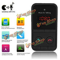 Автомобиль mp3-плеер беспроводной Bluetooth Handsfree FM передатчик зарядное устройство USB SD дистанционного управления
