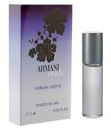 Масляный мини парфюм  Armani Code Women (Армани Код Вумен), 7мл