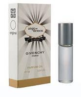 Масляный мини парфюм Givenchy Ange ou Demon Le Secret (Живанши Ангел и Демон Ле Секрет), 7мл