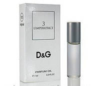 Масляный мини парфюм Dolce & Gabbana 3 L`Imperatrice (Дольче Габбана 3 Императрица), 7мл