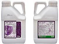 Дезал, КС (5л) - фунгицид на зерновые, сахарную свеклу, подсолнечник, рожь и др.