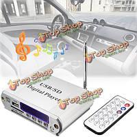 Мини- цифровой плеер FM-радио пульт дистанционного управления LED дисплей MP3 USB SD наушников автомобильный усилитель