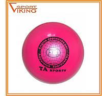 Мяч художественной гимнастики D-19 см (розовый), фото 1