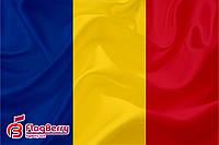 Флаг Румынии  80*120 см., искуственный шелк