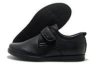 Туфли детские для мальчика Kimbo-o WJ черные на липучке 26-31р.
