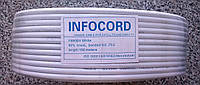 Коаксиальный кабель INFOCORD F690BV White (Бухта 100м)