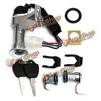 4pin замок зажигания ключом для 50куб передачей 150cc gy6 скутер