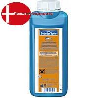 Бодедекс форте (Bodedex® forte) 2 л. очищувач для інструментів.