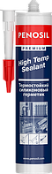 Герметик PENOSIL Premium High Temp Sealant моторный