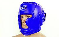 Шлем боксерский с полной защитой Everlast PU BO-3954-B