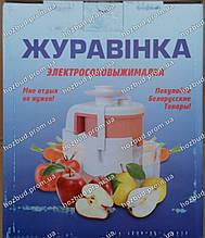 Соковитискач Журавинка СВСП-102П (з шатківницею)