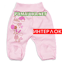 Ползунки (штанишки) на широкой резинке р. 68 демисезонные ткань ИНТЕРЛОК 100% хлопок ТМ Алекс 3165 Розовый