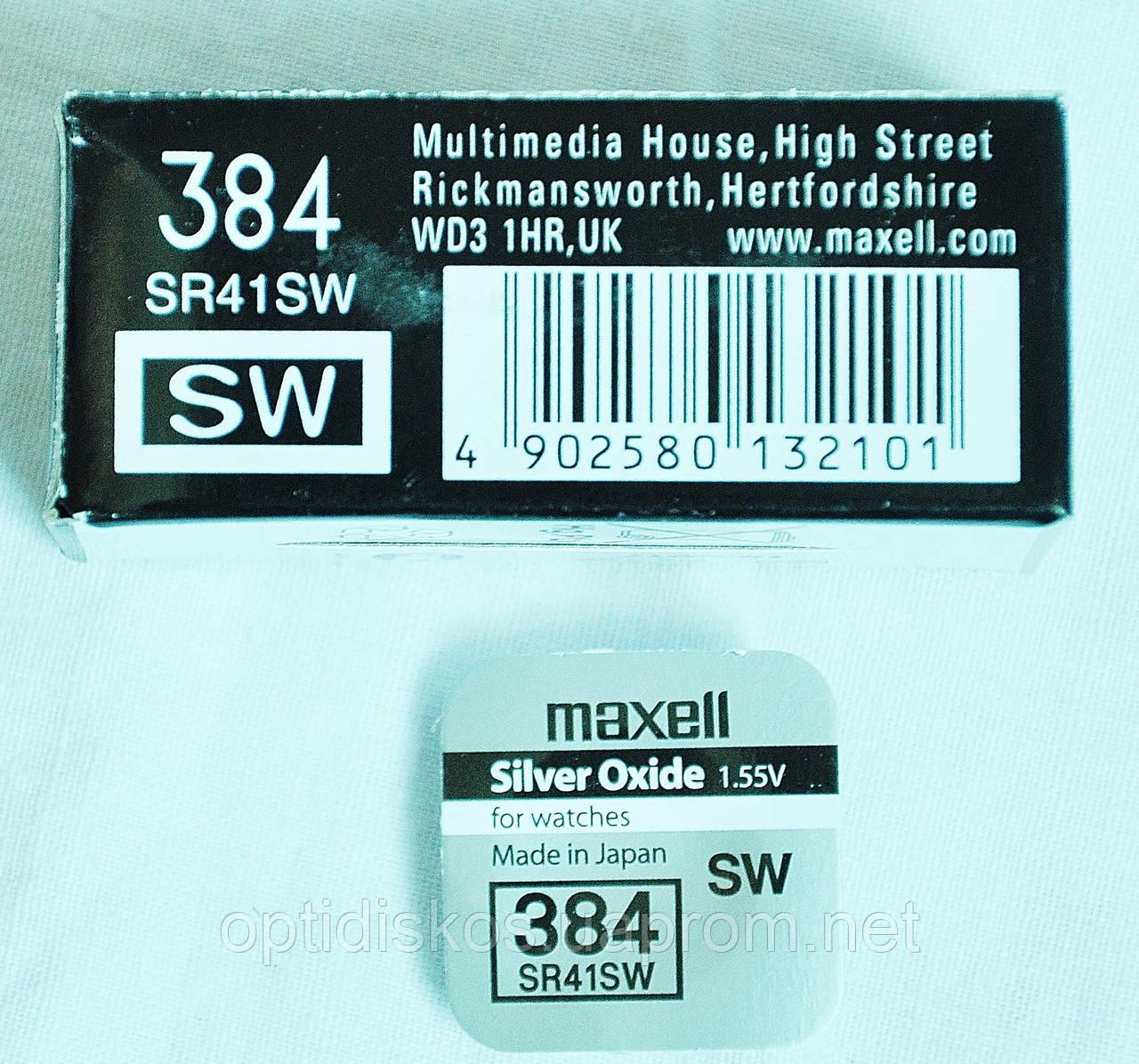 Батарейка Maxell SR41SW-B1 (384)