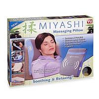 Массажная подушка Miyashi Massage Pillow (Мияши Пиллоу), фото 1