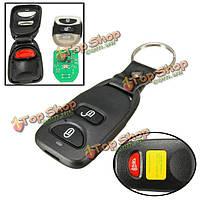 2 кнопки + панические дистанционный ключ дистанционный брелок для Hyundai Санта-Фе Тусон 315МГц