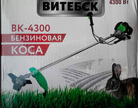 БЕНЗОКОСА ВИТЕБСК BK-4300