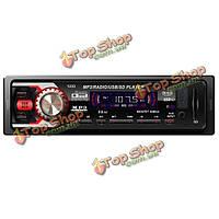 Музыкальный плеер для автомобиля mp3 USB SD MMC Окс радио