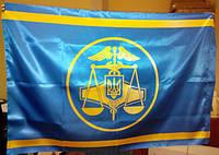 Корпоративный флаг на атласе