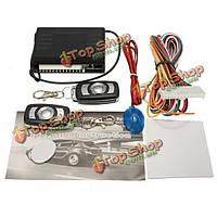 Автомобиль без ключа система ck009-043 дистанционный центральный замок двери управления комплект 2 контроллера