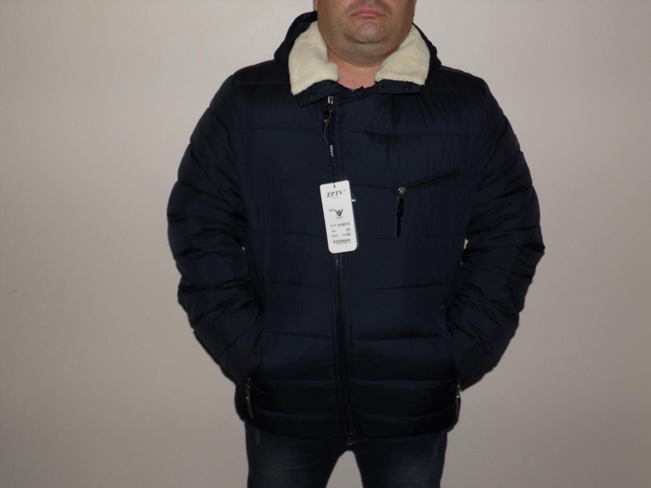 d971ee749c4 Куртка (косуха) Мужская