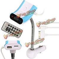 Беспроводная связь Bluetooth FM-передатчик модулятор mp3 ТФ Кабель USB-плеер автомобильное зарядное устройство