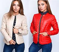 Модная  осенняя короткая женская куртка