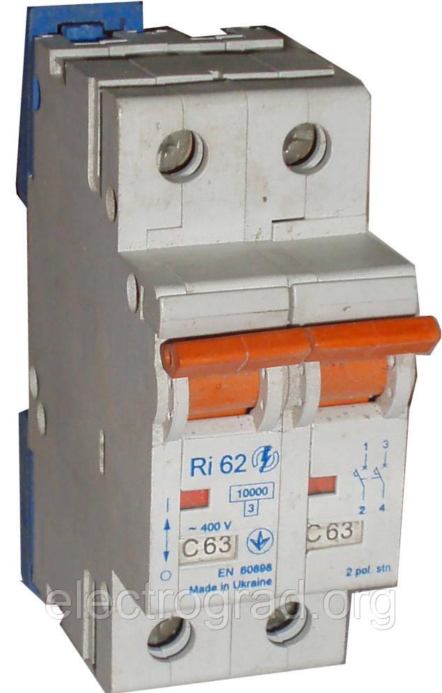 Авт.викл. РІ-52 50А