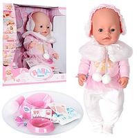 Кукла интерактивная Пупс Baby Born  BL010A-S UA HN, КК