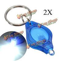 2X Mini LED Свет факела ключ брелок-фонарик для кемпинга пешие прогулки синий
