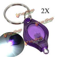 2X Mini LED Свет факела ключ брелок-фонарик для кемпинга пешие прогулки фиолетовый
