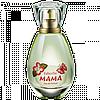 Парфюмерная вода для женщин faberlic МАМА, 50 мл. Мама Фаберлик 3159.