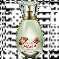 Парфюмерная вода для женщин faberlic МАМА, 50 мл. Мама Фаберлик 3159., фото 1