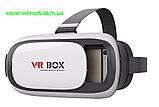 Очки виртуальной реальности 3D VR BOX II + джойстик(пульт)., фото 2