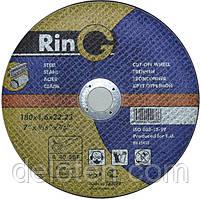Диск отрезной по металлу Ring 180-1,6мм