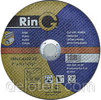 Диск отрезной по металлу Ring 180-2,0мм