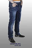 Мужские брендовые джинсы Dsqatard