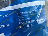 Пружины передней подвески Ваз 2121 21213 2131 нива, нива тайга, ВАЗ (к-кт 2шт), фото 6
