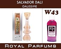 Женские духи на разлив Royal Parfums Salvador Dali «Dalissime» №43   100мл