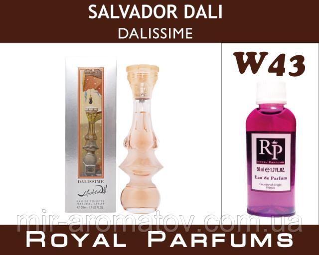 Женские духи на разлив Royal Parfums Salvador Dali «Dalissime» №43  50 мл
