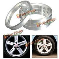 4X алюминий концентратор ориентированных кольца 60.1мм машина ступица отверстий 73.1мм колесо для Toyota Lexus
