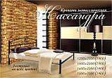 Металеве ліжко Кассандра, фото 2