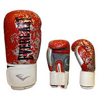 Перчатки боксерские Everlast BO-4227-R, кожаные