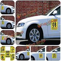Персонализированные цифровые украшения автомобиля наклейки DIY счастливый номер