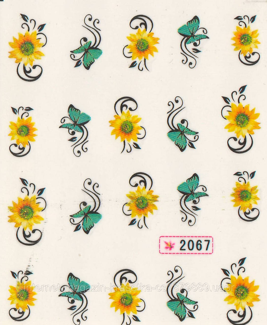 Слайдер-дизайн для ногтей 2067