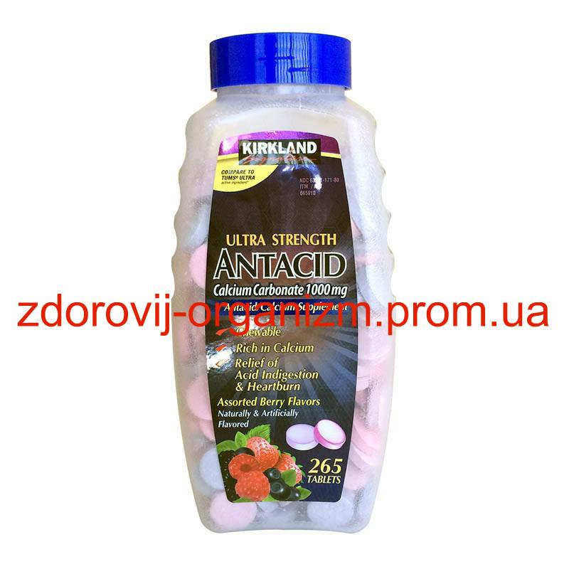 Жевательные таблетки фруктовое ассорти Kirkland - 265 таблеток