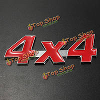 Машина металлическая хромированная 3D наклейка 4х4 смещение значка эмблемы